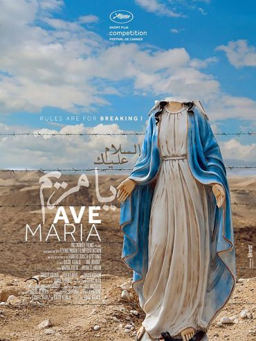 Ave_Maria_Poster