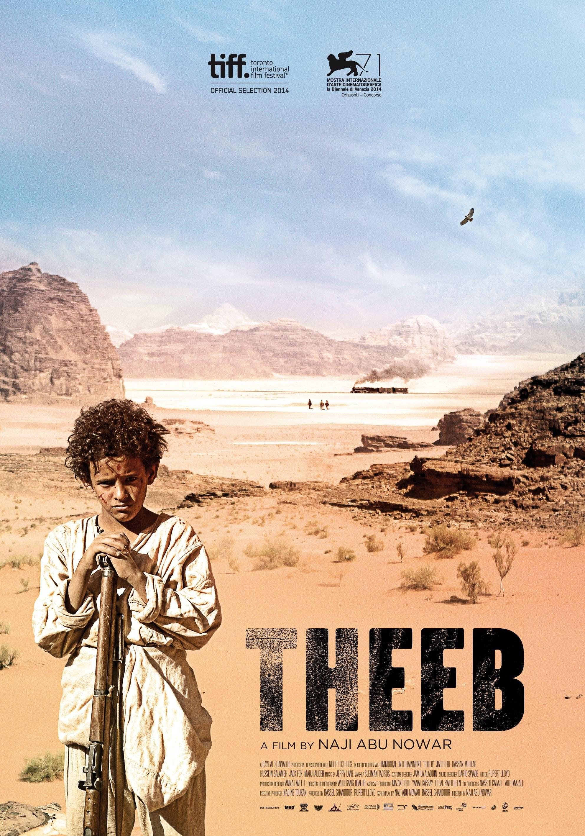 Theeb_poster