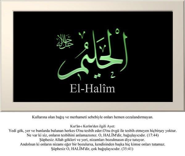 el-halim