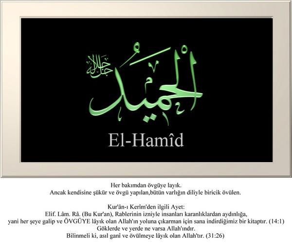 el-hamid