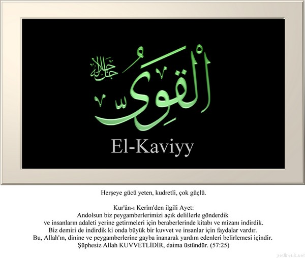 el-kaviyy