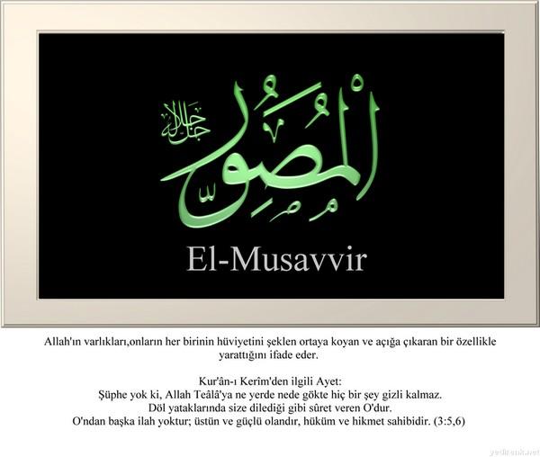 el-musavvir