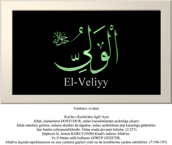 el-veliyy