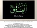 el-afuvv