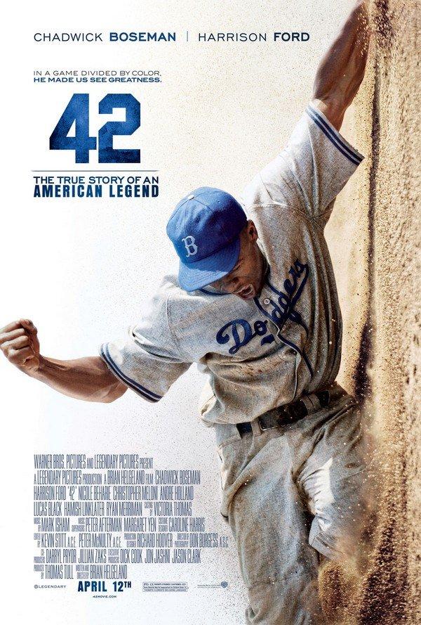 42 sinema poster