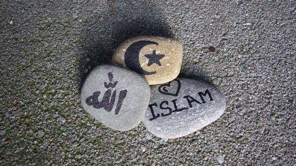 Allah, Türk, Müslüman