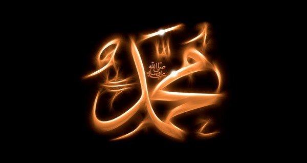 hz muhammed