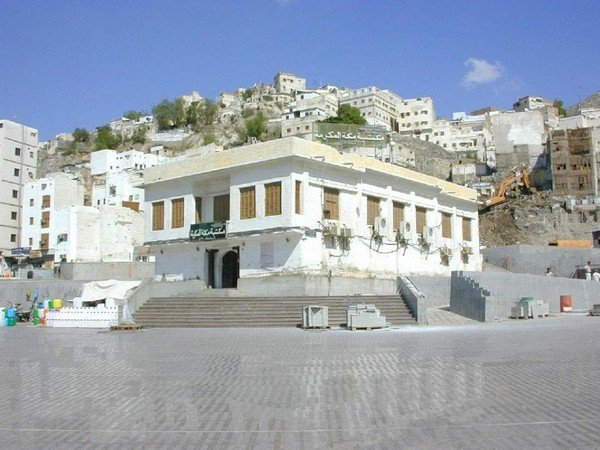 Hz. Muhammed'in Evi
