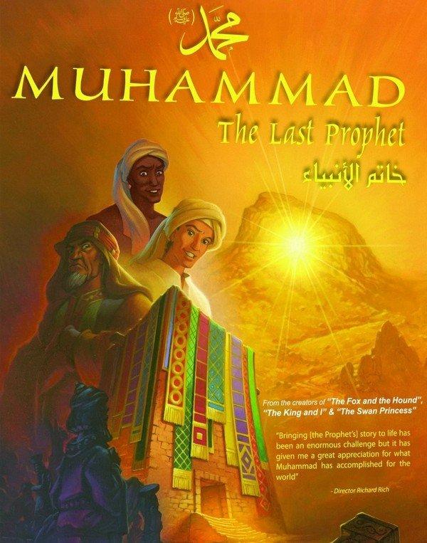 Hz. Muhammed çizgi filmi poster