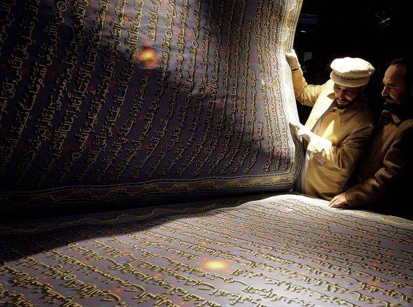 Dünyanın en büyük Kuranı Kerimi