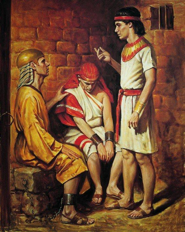 Hz. Yusuf