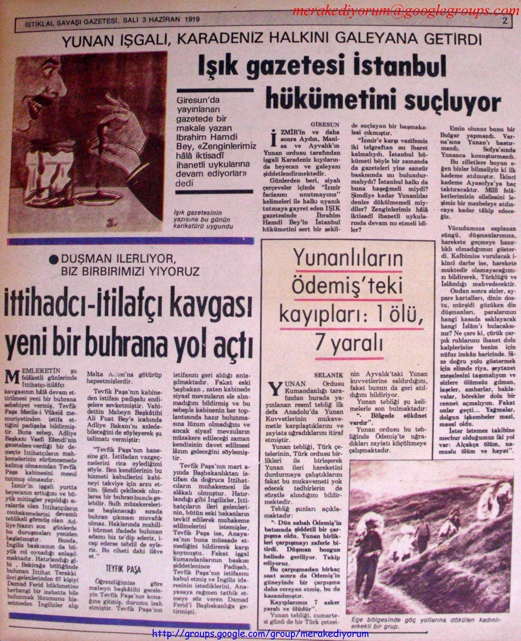 istiklal savaşı gazetesi - 03 Haziran 1919